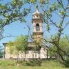 Premio Santa Maria del Monte
