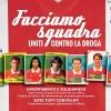 """""""Facciamo squadra"""": partita ex Piacenza - La Ricerca"""