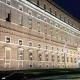 Sla: Palazzo Farnese si accende di verde